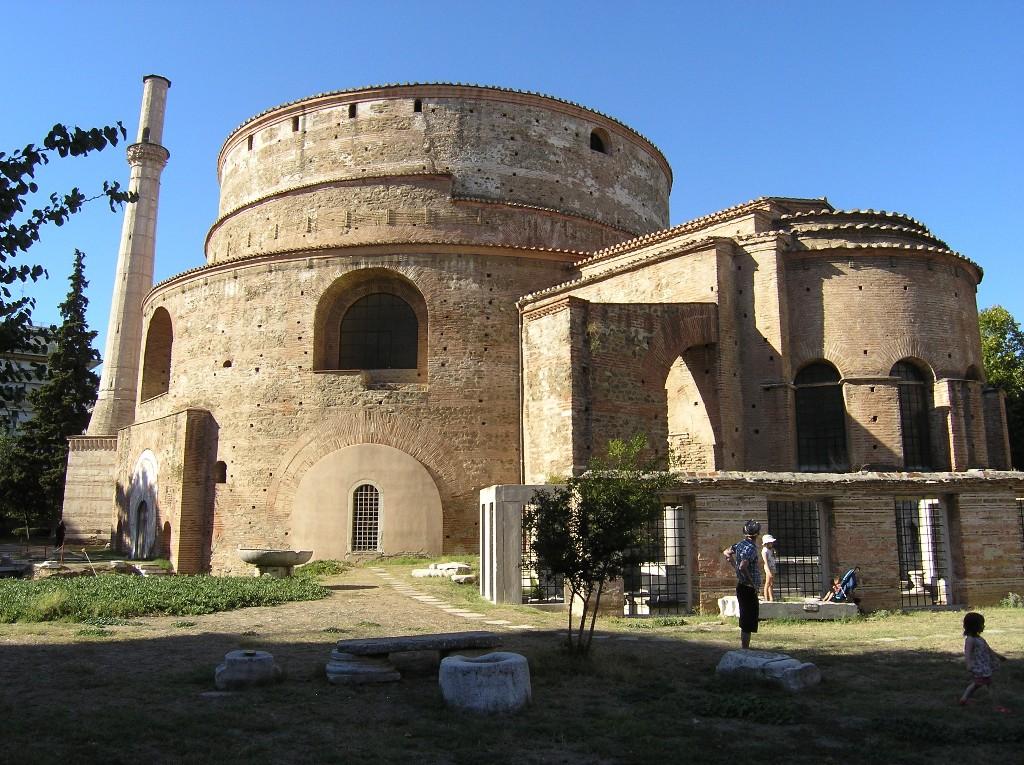 Thessaloníkē: Galerius-Rotunde -- Rotunda of Galerius