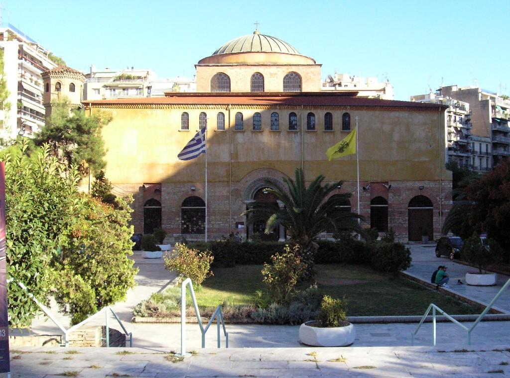 Thessaloníkē: Agía Sophía